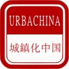 urbachina logo
