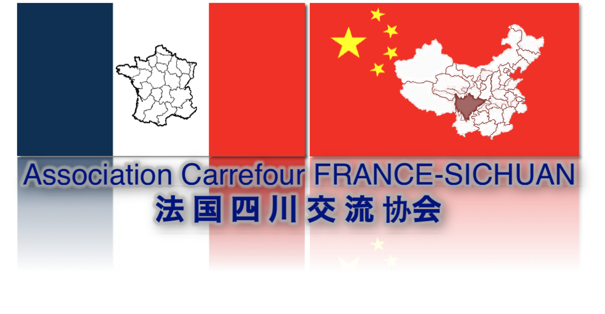 Conférence à l'Association Carrefour France Sichuan